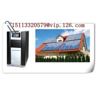 Wholesale 3000W/AC220V Off-grid Integrated Home Solar Energy Supply System from china suppliers
