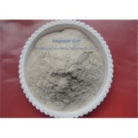 Wholesale Vegetable Gum from china suppliers
