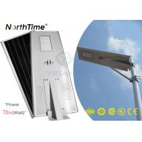 Wholesale All in one integrated solar street light with PIR Motion Sensor from china suppliers