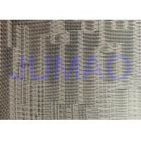 Wholesale Metal Type Glass Partition Fine Woven Wire Mesh With Float Glass CE Approved from china suppliers