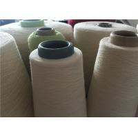 Wholesale Raw White Cotton Cone Yarn , Cotton Worsted Weight Yarn For Home Textile / Clothing from china suppliers
