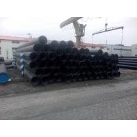 Wholesale ASME SA53 Pipe from china suppliers