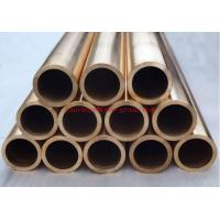 Wholesale 90/10 Copper Nickel Tubes from china suppliers