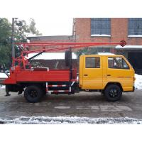 Wholesale Prospecting Mineral Portable Drilling Rigs Hydraulic , Rotary Drilling Rig from china suppliers