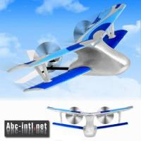 Buy cheap Mini Bee Plane from wholesalers