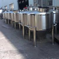 Wholesale Easy Operate 2000L  Industrial Fermentation Tank With Manhole from china suppliers
