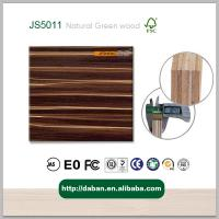 Wholesale UV Plywood with holes and grooves from china suppliers