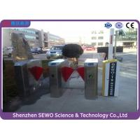 Wholesale optical Turnstile flap barrier gate for station entrance access control management from china suppliers