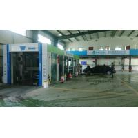 Wholesale Bus wash system AUTOBASE TT-500 from china suppliers