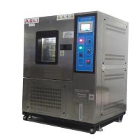 Wholesale Programmable Temperature Humidity Controlled Environmental Chamber from china suppliers