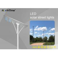 Wholesale Customized Integrated Solar Street Light With 7 Days Back Up Battery from china suppliers