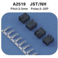 Wholesale Copy JST NH 2.5mm Pitch socket and crimp pin connectors from china suppliers