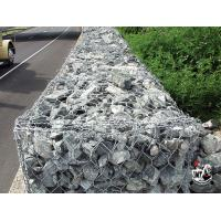 Wholesale Galvanized gabion from china suppliers