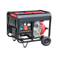 Wholesale Open Type Silent Diesel Generator Set , 380V Air Cooled 5.0kw Portable Silent Generator from china suppliers