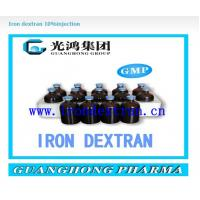 Buy cheap iron dextran 20% injection from wholesalers