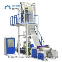Wholesale Super HIGH SPEED Full automatic LDPE, HDPE, LLDPE plastic film blowing machine from china suppliers
