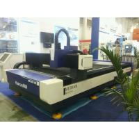 Wholesale 6mm Stainless Steel CNC Fiber  Laser Cutting Machine from china suppliers