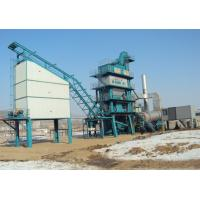 Wholesale 22KW Hot Oil Pump Asphalt Batching Plant 160T Double Storage Side - Type Bin from china suppliers