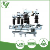 Wholesale High Intensity GW4 Low Voltage Isolator Switch With Disconnect Terminal from china suppliers