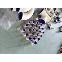 Buy cheap Glass Lined Pipe for glass lined reactor repair parts replacement from wholesalers