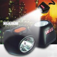Wholesale Portable 1 Watt 120 Lumens LED Mining Light For Mineral Industry MSHA Approved from china suppliers