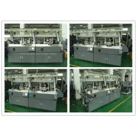 Wholesale Automatic Screen Printing Machine Screen Print Machine For Plastic PET / PP / PE Bottles from china suppliers