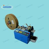 Wholesale Solar PV ribbon& bus bar cutting machine from china suppliers