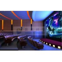 Wholesale 7.1 surround Movie Theater Sound System for Indoor Luxury 3D movie theater from china suppliers