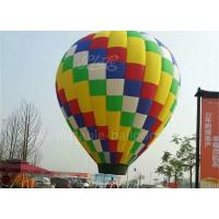 Wholesale 16m Big Advertising Hot Air Balloon Colorful Durable For 3 Persons from china suppliers