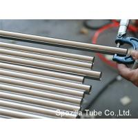 Wholesale SS 310S Bead Removed Heat Exchanger Stainless Steel Tubing Precision TIG Welding from china suppliers