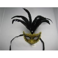 Wholesale Halloween Venetian Masquerade Party Jewel Laser Cut Masks with Feather from china suppliers