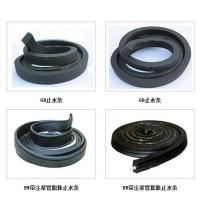 Wholesale Rubber waterstop tape/bentonite waterstop bar/water expanding rubber strip from china suppliers