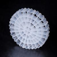 Wholesale Virgin HDPE Material MBBR Filter Media With White Color And Good Surface Area from china suppliers