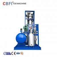 Wholesale Freon System Commercial Ice Tube Machine 20 Ton Daily Capacity from china suppliers