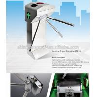 304 stainless steel RFID card reader barcode scanner tripod turnstile gates 10.png