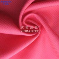"""Wholesale F1524 100% polyester pongee fabric ribstop dobby weaving design for fashion jacket 57/58"""" from china suppliers"""