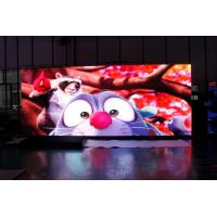 Buy cheap New innovation P3.9 Outdoor Stage LED Screen , 500mmx125mm Led Module Panel from wholesalers