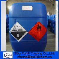 Buy cheap Industrial grade of formic acid from wholesalers