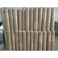 Wholesale Galvanized Welded Wire Mesh / PVC coated welded wire mesh all sizes on sale from china suppliers