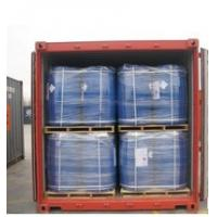 Wholesale 99.5% MIN 3-Chloroaniline, CAS No.108-42-9, 3-Chlorobenzenamine from china suppliers