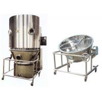 Wholesale Instant Granules Hopper Pharma Lift Equipment For Foodstuff Industry from china suppliers