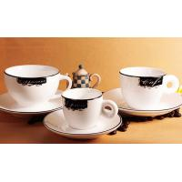 Wholesale European Cappuccino coffee cup small size(cup+plate+spoon) from china suppliers