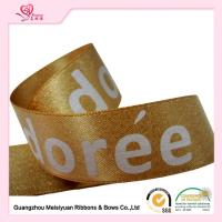 Wholesale Single face Satin Ribbon With Custom Logo , Gold custom printed award ribbons from china suppliers