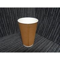 Wholesale 3oz -16oz Brown / Red / Orange Biodegradable Paper Cups , Disposable Paper Coffee Cup from china suppliers