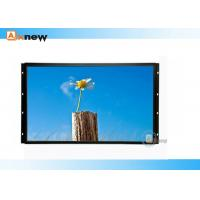 Wholesale Flat Pro Capacitive Open Frame Touch Screen Monitor 24 Inch Rgb Super Viewing Angle from china suppliers