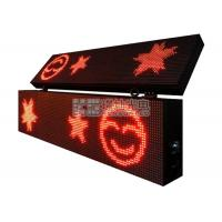Wholesale 2000CD DIP346 Epistar Double Sided LED Display , P10 RED Outdoor Led Module from china suppliers