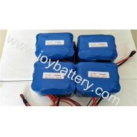 Wholesale lifepo4 battery 12v 7.5ah lifepo4 battery pack for lighting in sla plastic housing 7500mah from china suppliers