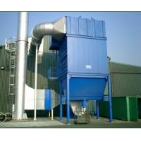 Wholesale High Efficiency Filtration Baghouse Dust Collector With Nomex Filter Media from china suppliers