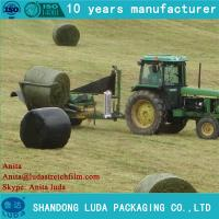 Buy cheap Linear Low Density Polyethylene width grass silage film from wholesalers