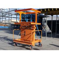 Wholesale High Speed Concrete Slab Formwork Systems Steel Material 1000kg-1100kg Bearing Capacity from china suppliers